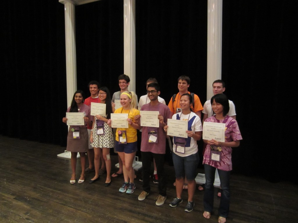 Jesse, Ben, and Narayan with the other scholarship winners